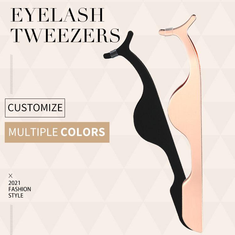 eyelash tweezers